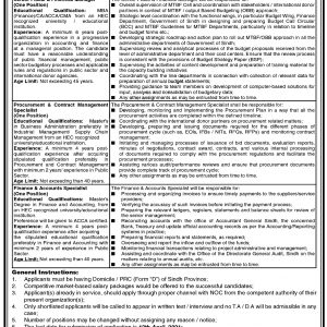 Finance Department Sindh Jobs 2021 Application Form