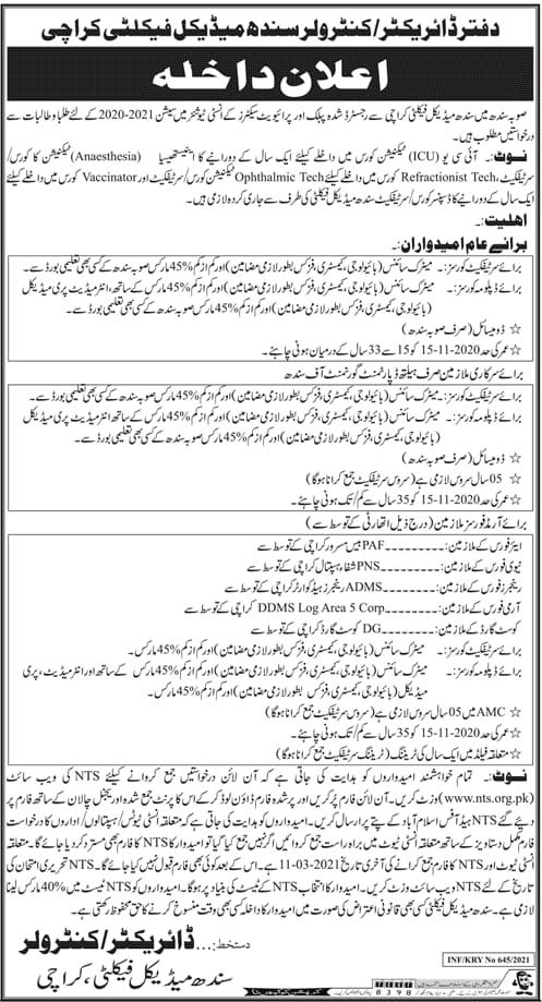 NTS Sindh Medical Faculty Admission 2021 Apply Online Roll No Slip Download Online