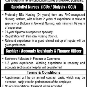 PAF Hospital Islamabad Jobs 2021 Application Form