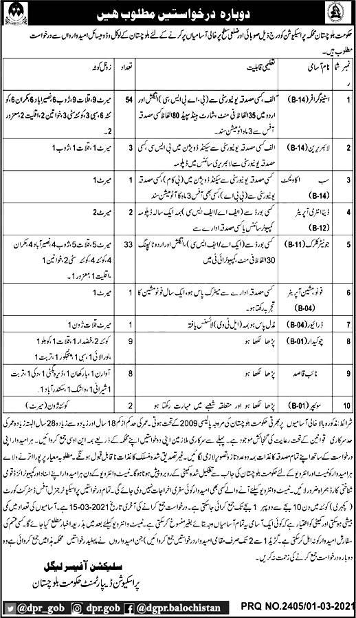 Prosecution Department Balochistan Jobs 2021 Application Form Interview Schedule Check Online