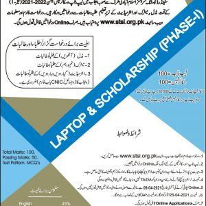 Punjab Laptop Scholarship STSI Roll No Slip Download Online