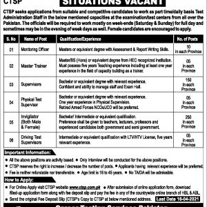 CTSP Internal Staff Jobs 2021 Apply Online Roll No Slip Download Online