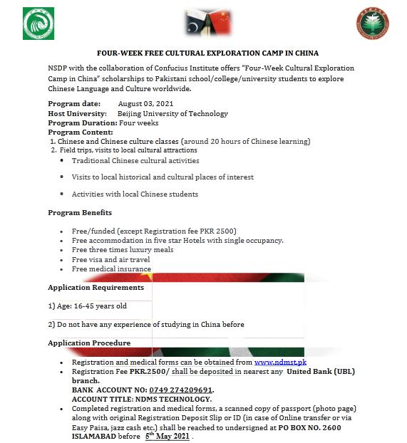 China Scholarship for Pakistani Student