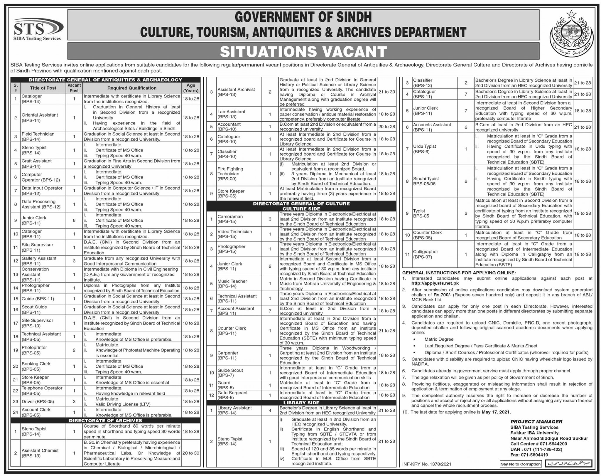 Culture Tourism & Antiquities Sindh STS Jobs