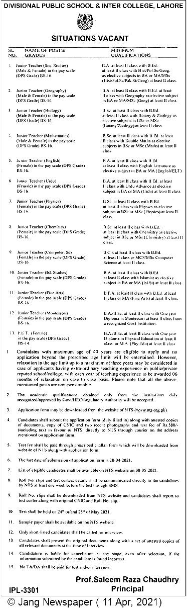 Divisional Public School & Inter College Lahore Jobs