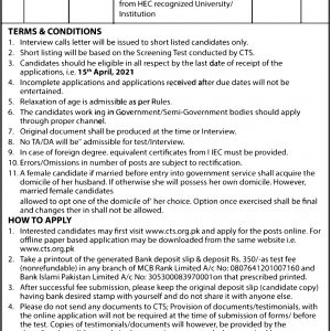 Home and Tribal Affairs Department KPK CTS Jobs 2021