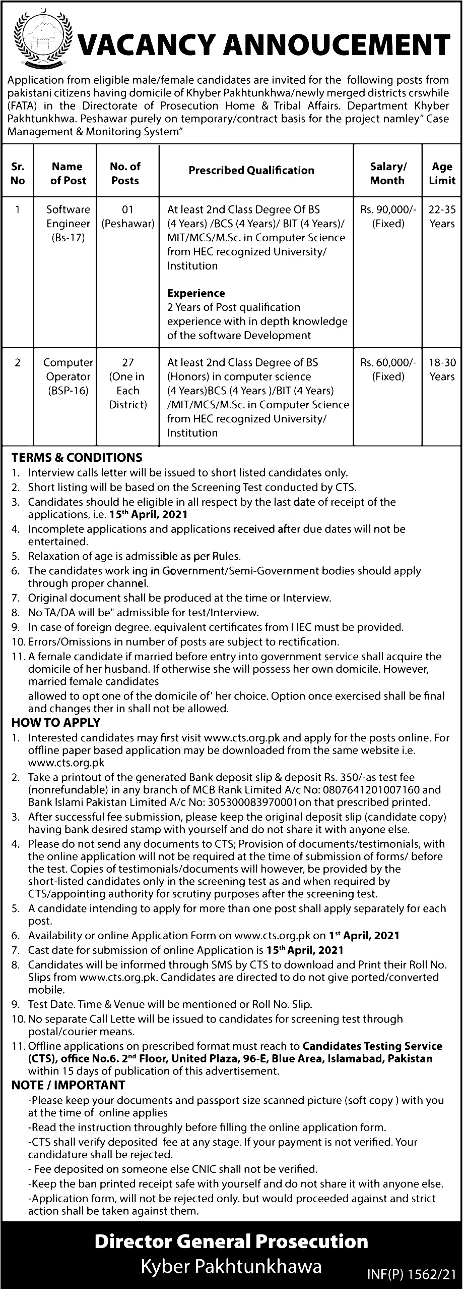 Home and Tribal Affairs Department KPK CTS Jobs 2021 Application Form Roll No Slip Download Online