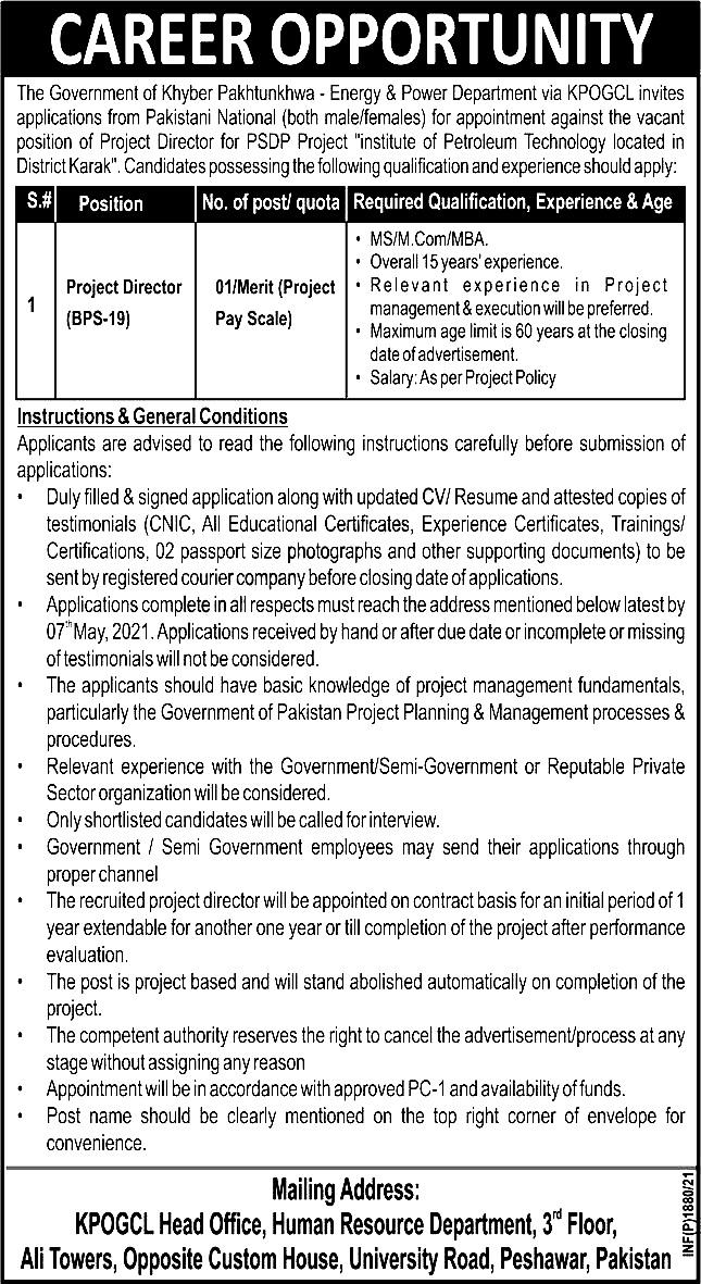 KPK Energy & Power Department Jobs