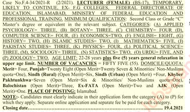 FPSC Lecturer Jobs in Federal Directorate of Education Islamabad 2021 Apply Online Roll No Slip Download