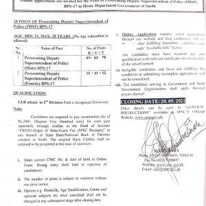 PDSP Prosecuting Deputy Superintendent of Police SPSC Jobs 2021 Apply Online Roll No Slip