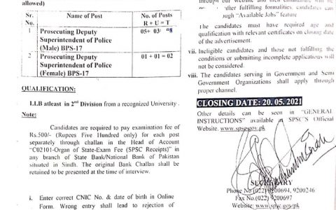 PDSP Prosecuting Deputy Superintendent of Police SPSC Jobs