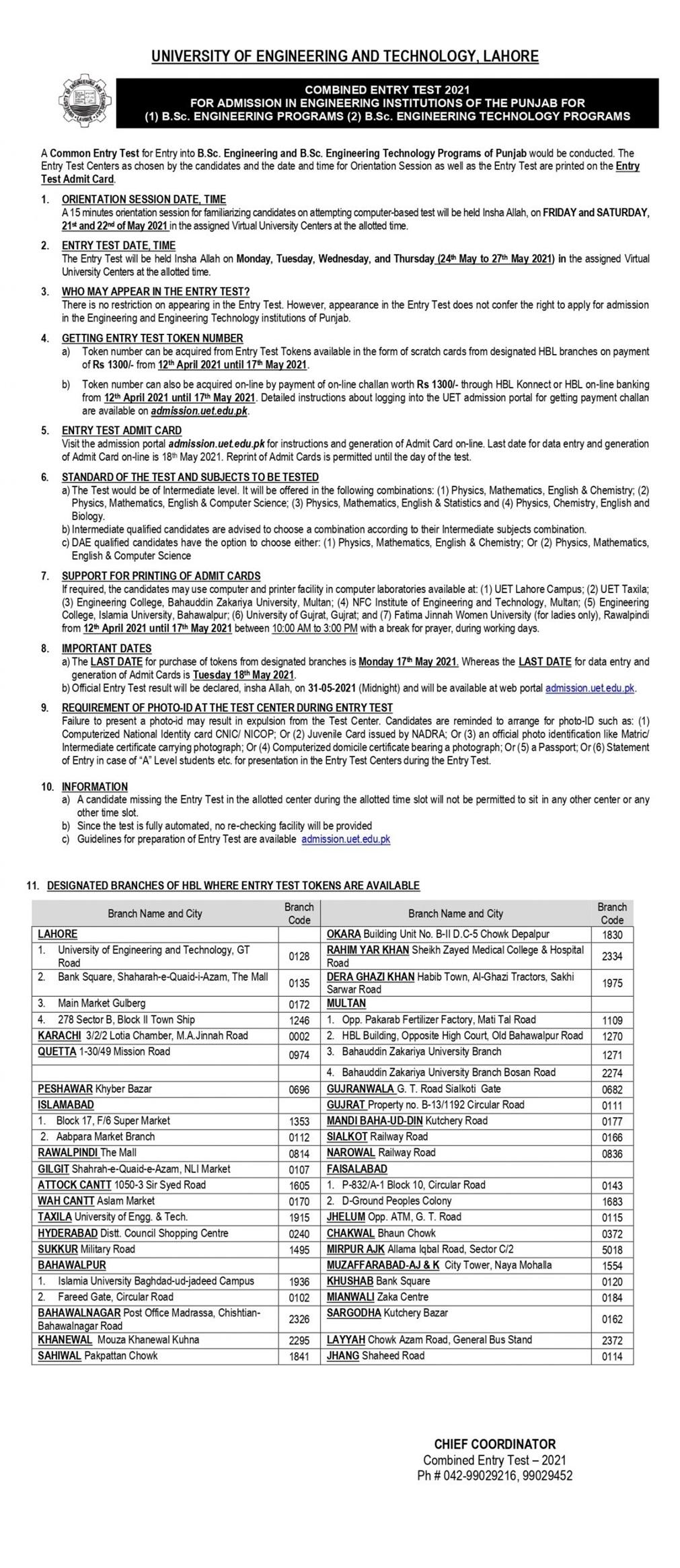 UET Lahore ECAT Entry Test Online Registration