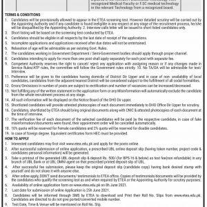 District Health Office Dir Upper Jobs 2021 ETEA Apply Online Roll No Slip