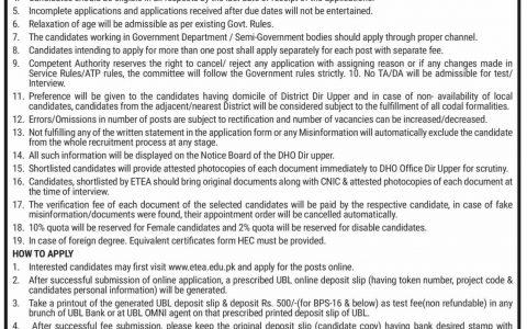 District Health Office Dir Upper Jobs ETEA Apply Online