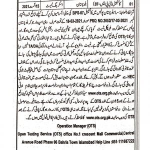 Balochistan Police Constable Jobs OTS Roll No Slip Download Online