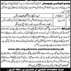 Pashto Academy Balochistan PTS Jobs 2021 Application Form