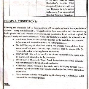 Commissioner Hazara Division Abbottabad NTS jobs 2021 Apply Online Roll No Slip