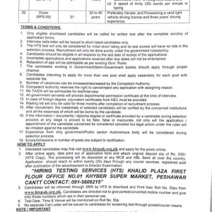 Conservator Wildlife Southern Circle Bannu HTS Jobs 2021 Apply Online Roll No Slip Download