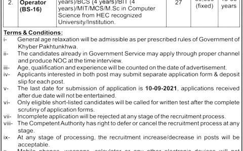 Directorate of Prosecution KPK ATS Jobs