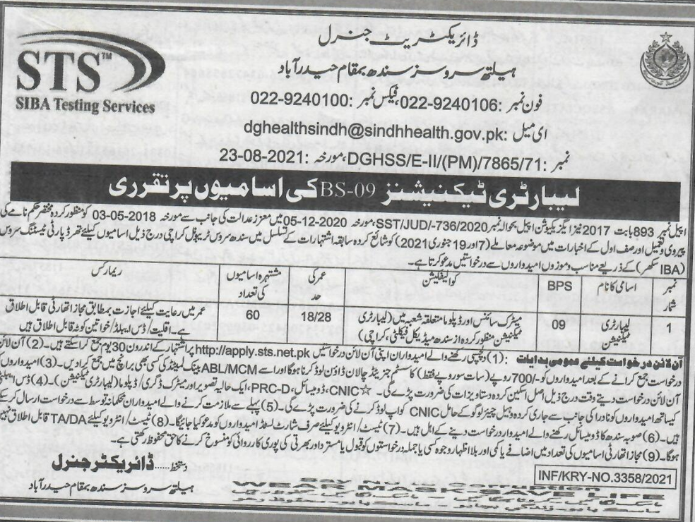 Directorate General Health Services Sindh STS Jobs