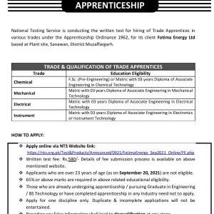 Fatima Energy Ltd Trade Apprenticeship 2021 NTS Apply Online Roll No Slip