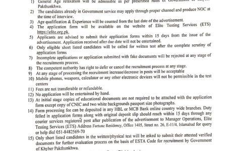 Forest Department Buner ETS Jobs