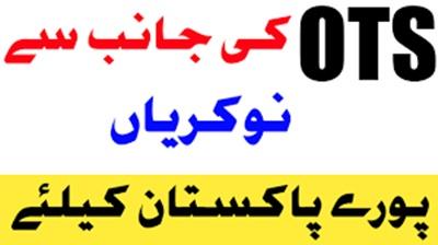 Federal Judicial Academy Islamabad OTS Jobs 2021 Apply Online Roll No Slip