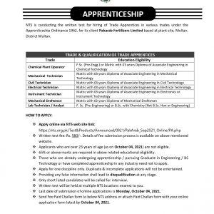 Pakarab Fertilizer Trade Apprenticeship 2021 NTS Apply Online Roll No Slip
