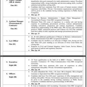 MWMC Multan Waste Management Company PTS Jobs 2021 Apply Online Roll No Slip