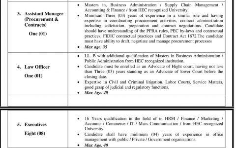 MWMC Multan Waste Management Company PTS Jobs