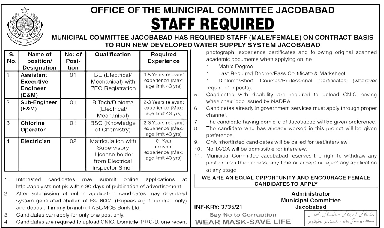 Municipal Committee Jacobabad STS Jobs