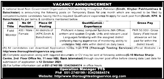 Field Monitor NGO TTS Jobs